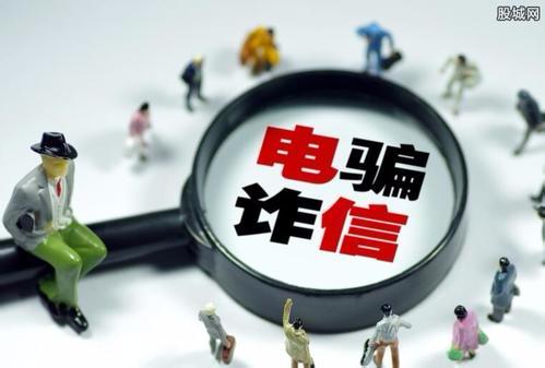 湛江警察破获电信诈骗案  为受害者追回13万资金