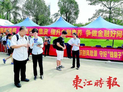 建行惠州市分行进校园宣传反假货币知识