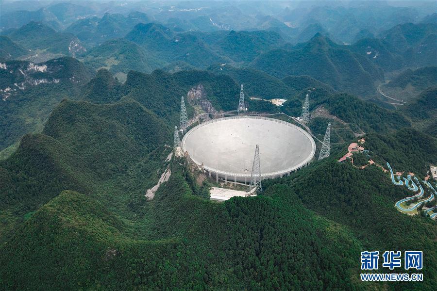 """中国天眼"""":两年发现44颗新脉冲星"""
