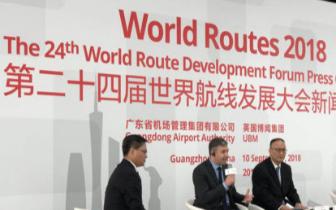 """世航会将为航空业发展与全球化进程贡献""""广州方案"""""""