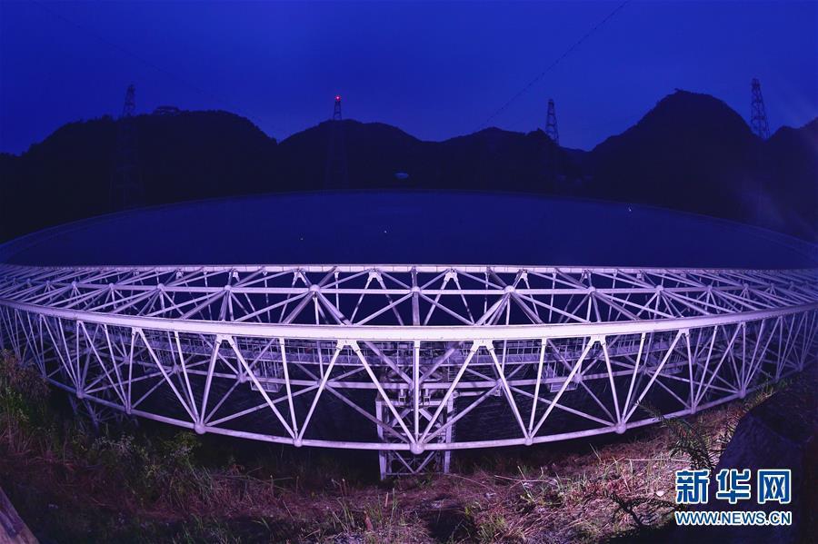 9月11日拍摄的500米口径球面射电望远镜一景。