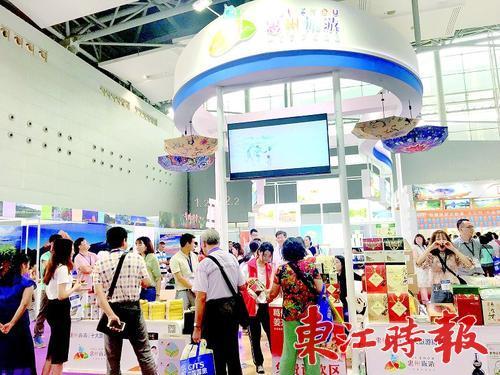 惠州乡村旅游产品亮相广东旅博会