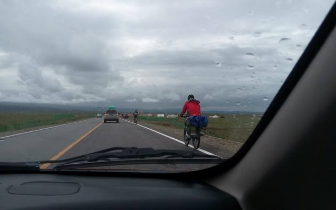 """今明两天 内蒙古多地""""风雨交织"""""""