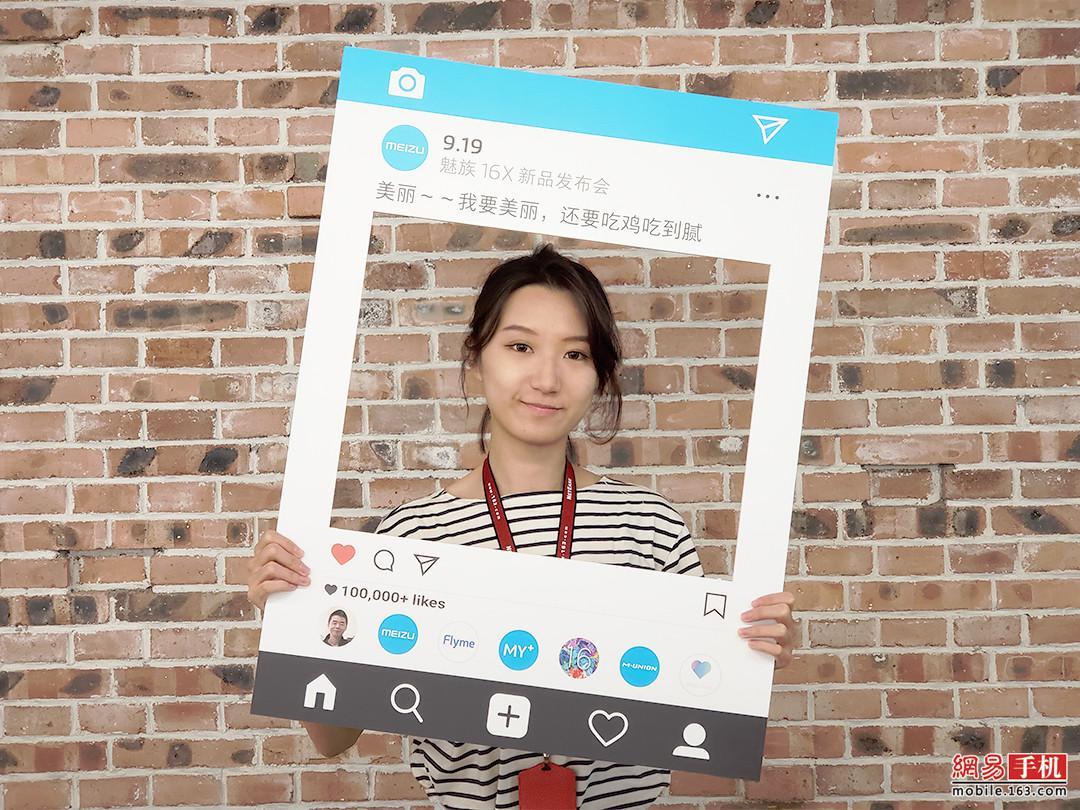 9月19日北京发布 这次魅族16X的邀请函亮了