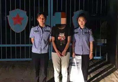 自贡女子拒付每月100元赡养费被处司法拘留15日