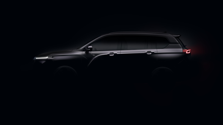 年底发布 宝骏曝光全新SUV局部细节图