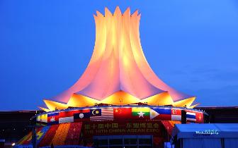 第15届中国—东盟博览会今日开幕 桂林代表团参会
