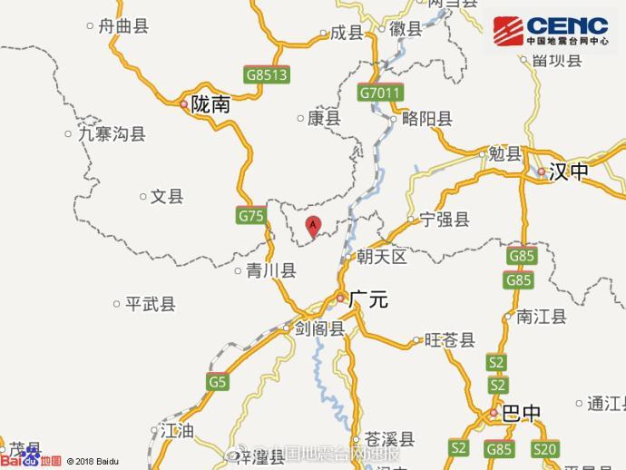 陕西汉中市宁强县附近发生5.1级左右地震