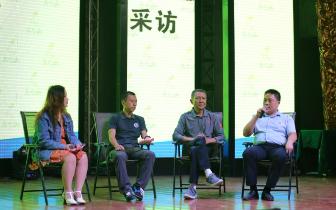 聚焦 | 2018中国山地马拉松系列赛—信阳鸡公山站新闻发布会隆重
