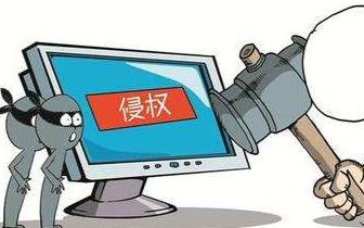 葆扬公司清算背后:3年涉13起侵权 曾被LV起诉