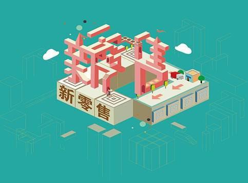 南京软件开发.png