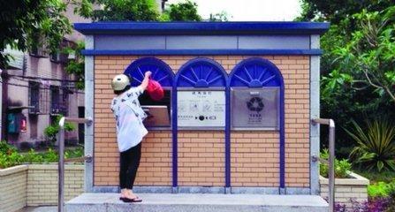 横琴全力迎接国家卫生城市复审 建22间环保垃圾屋