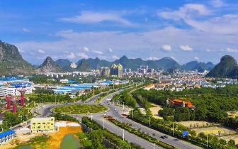 桂林市领导会见菲律宾华商经贸考察团