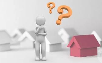 年轻人过渡买房,这四点建议要记牢!