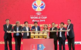 城市中轴点亮倒计时钟,广州进入篮球世界杯时间