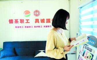 """郑州公交推出""""妈咪小屋"""" 让妈妈哺乳不再尴尬"""
