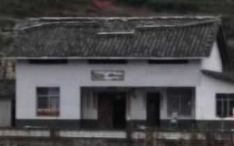 陕西宁强地震:四川广元房屋出现裂缝掉瓦