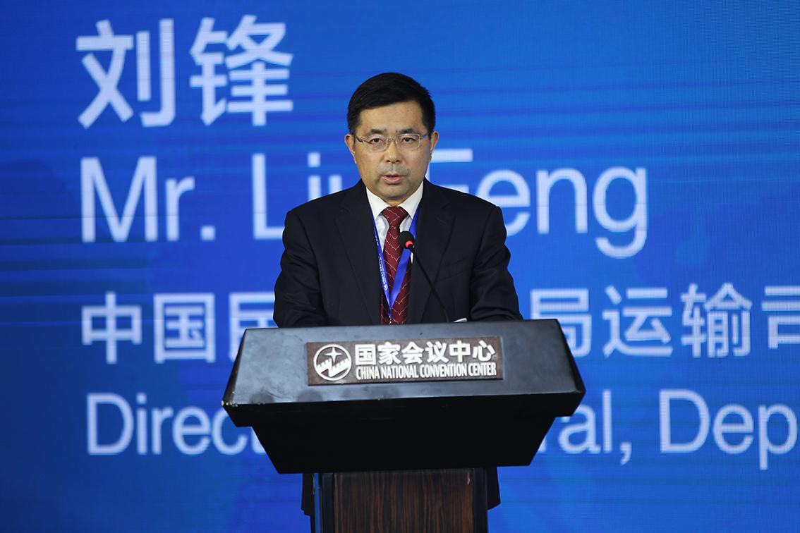中国民航局民航司司长 刘锋