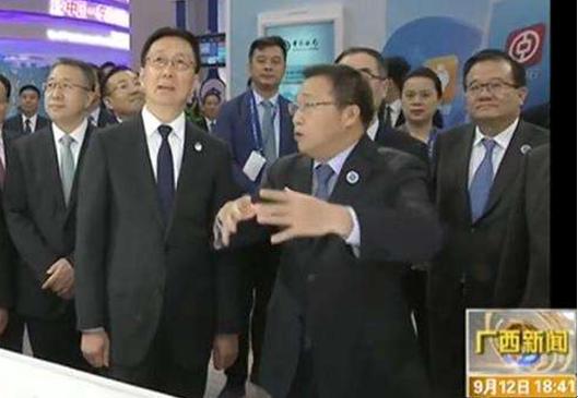 中国银行董事长陈四清:服务东盟是大势所趋 职责所在