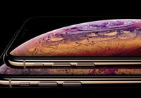 iPhone XS Max与XR国行有两个卡槽,XS仅一个