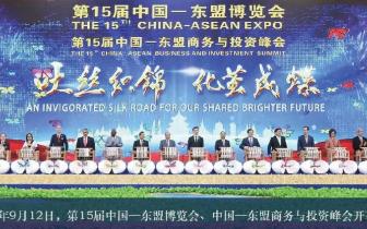 第15届中国东盟博览会 融创广西与桂林、柳州签订战略