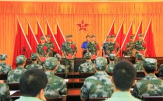 琼中举行欢送新兵入伍大会 43名青年被批准光荣入伍