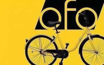 共享单车残局 巨头意兴阑珊