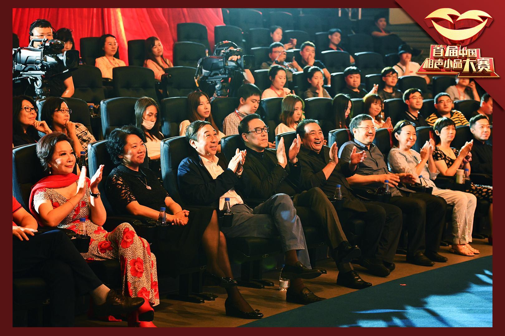 《首届中国相声小品大赛》决赛将播 蔡明冯巩承包笑点[标签:关键词]