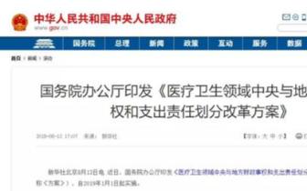 国务院宣布生孩子有补助!广西属第一档 明年1月实施