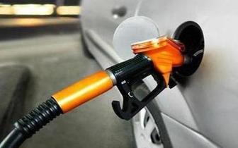 下周一成品油价格预计上涨