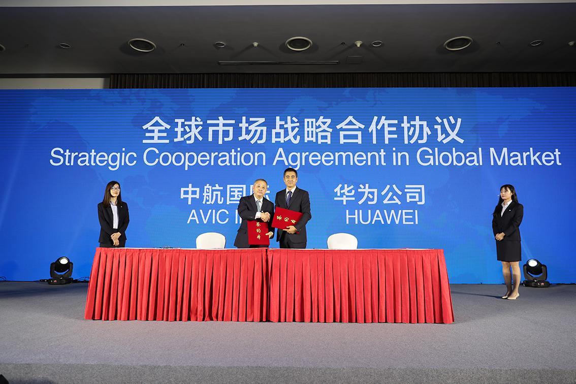 全球战略合作协议签约