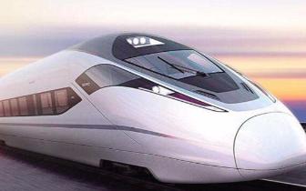 福州至香港高铁票已发售 需换取磁介质车票上车