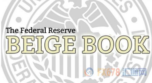 美联储褐皮书:经济温和扩张 就业市场紧俏