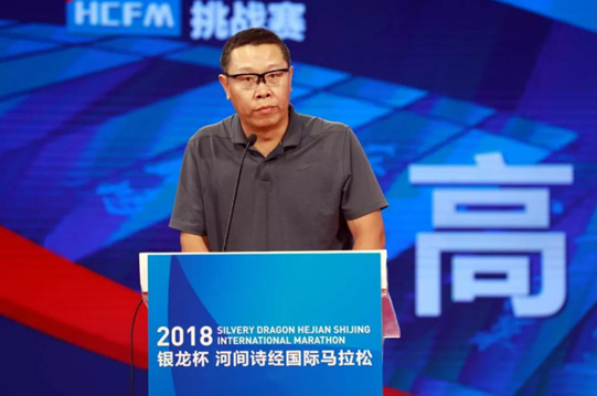 2018河间诗经国际马拉松发布会在京举行