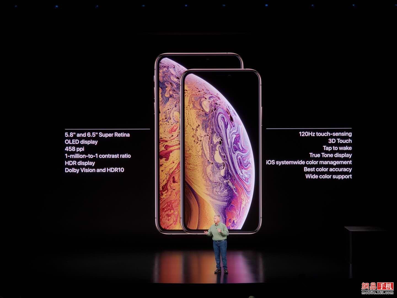 iPhone Xs/Xs Max发布:5.8/6.5英寸OLED屏/全新A12芯片