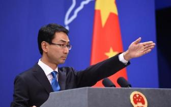 贸易战影响美企在华运营?外交部:数字说明问题
