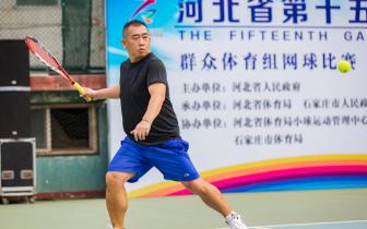 省运会网球比赛落幕 赛场高潮迭起引人注目
