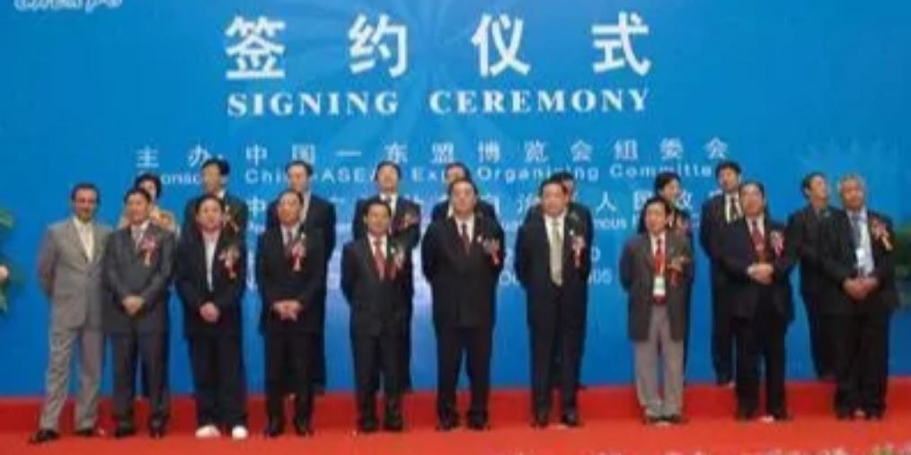 """集中签约仪式 北海""""再下七城"""" 投资超51亿"""