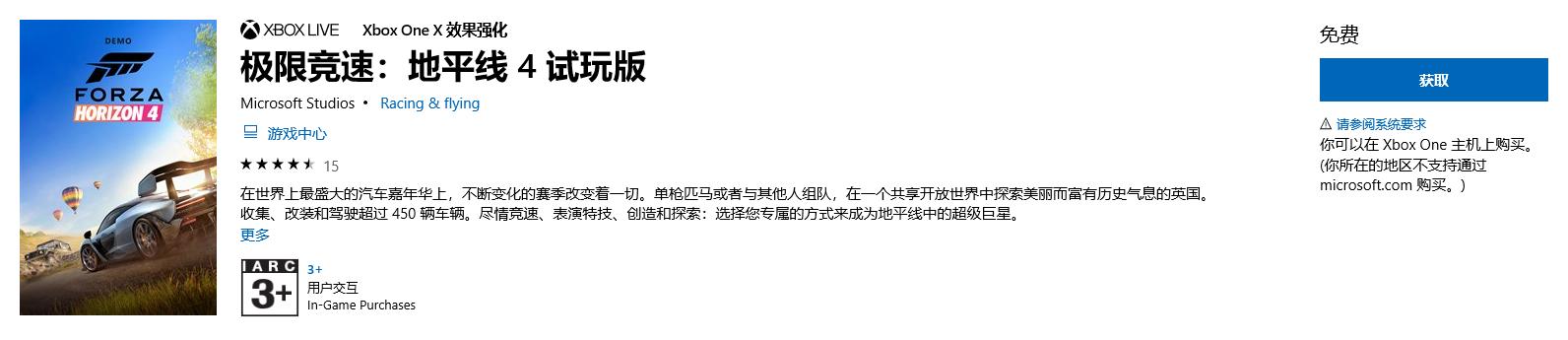 爱玩游戏早报:任天堂直面会14日召开 天禄拿下Major首胜