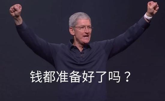 """英女权人士:苹果新iPhone""""太大""""造成手劳损"""