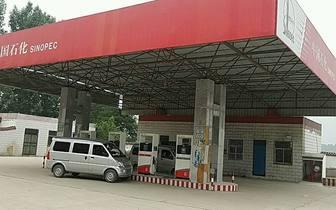 长春市将对229座加油站进行安全改造