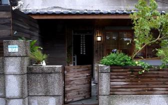 在台北体验日本料理之味,野村寿司