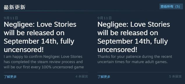 Steam放弃审查小黄油游戏 或将是与玩家的双败