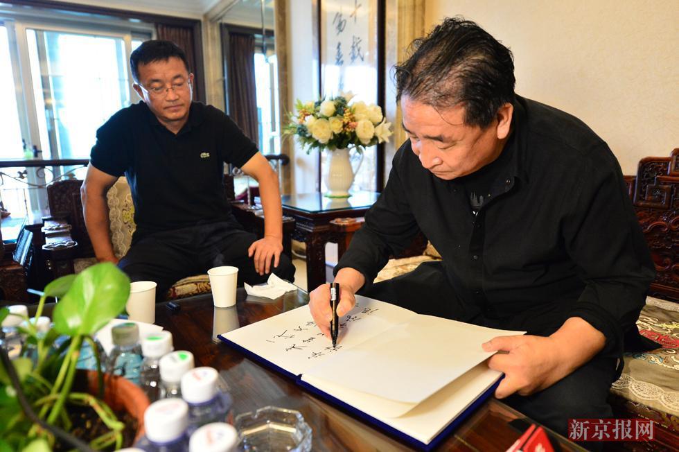 单田芳追思会举行 姜昆:他是力挽狂澜的大师