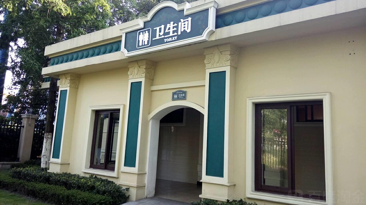 惠城中心区3年内拟新建18座公厕 向社会公众征求意见