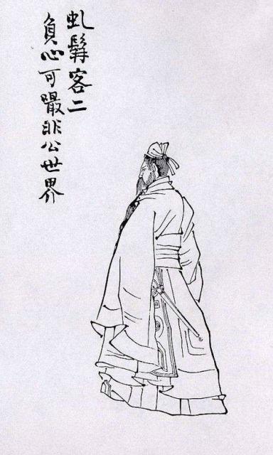 《轩辕剑龙舞云山》剑史连载之三:虬髯凛然 指点江山