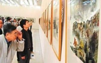 《山水之约——中国大城市专业画院优秀作品联展》暨画
