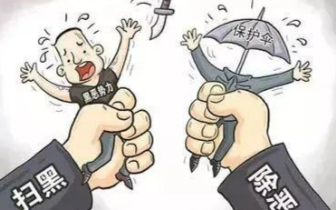 """罪犯落网后,""""雨伞""""也被拔了出来"""