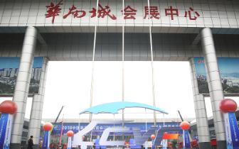 2018车博会在巴南开幕 中国商用车盛宴首次线上线下同