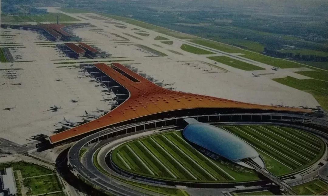 Hi!北京大兴国际机场